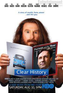 2013-Clear History แสบกับพี่ต้องมีเคลียร์