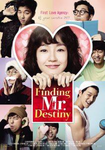 2010-Finding Mr. Destiny พรหมลิขิตวุ่นวาย ของเจ้าชายในฝัน