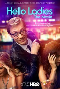 2014-Hello Ladies: The Movie เฮลโหล เลดี้ส์ เดอะมูฟวี่