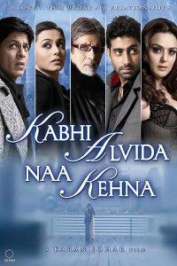 2006-Kabhi Alvida Naa Kehna ฝากรักสุดฟากฟ้า