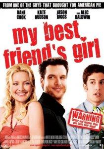 2008-My Best Friend's Girl แอ้ม ด่วนป่วนเพื่อนซี้