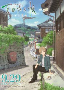 2018-Natsume's Book of Friends The Movie: Tied to the Temporal World นัตสึเมะกับบันทึกพิศวง มูฟวี่