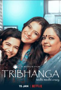2021-Tribhanga สวยสามส่วน