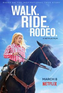 2019-Walk Ride Rodeo ก้าวต่อไป หัวใจขอฮึดสู้