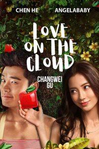 2014-Love on the Cloud (Wei ai zhi jian ru jia jing) รสรักร้อยกลีบเมฆ