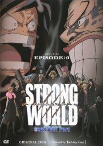 2010-One Piece The Movie 10 Strong World วันพีช มูฟวี่ ผจญภัยเหนือหล้าท้าโลก