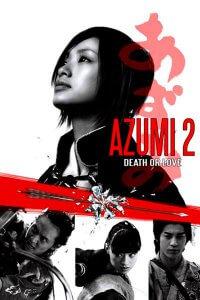 2005-Azumi 2: Death or Love อาซูมิ ซามูไรสวยพิฆาต 2