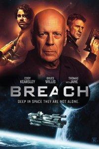 2020-Breach