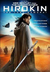 2012-Hirokin: The Last Samurai ฮิโรคิน นักรบสงครามสุดโลก