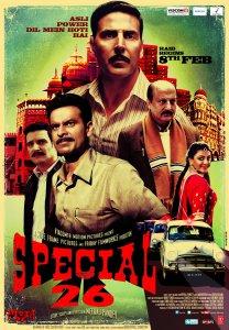 2013-Special 26 สเปเชี่ยล 26