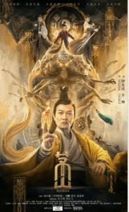 2021-Maoshan ภูเขาเหมาซาน