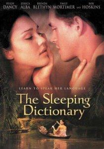 2003-The Sleeping Dictionary หัวใจรักสะท้านโลก