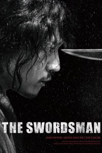 2020-The Swordsman
