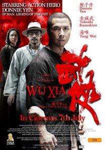 2011-Wu xia นักฆ่าเทวดาแขนเดียว