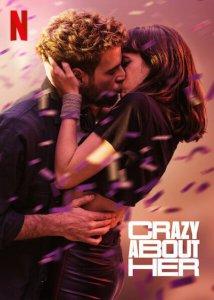 2021-Crazy About Her บ้า… ก็บ้ารัก