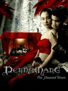 2007-Perng Mang: Glawng phee nang manut เปิงมาง กลองผีหนังมนุษย์