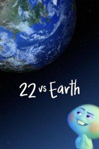 ดินแดนก่อนโลก 22 vs. Earth (2021)