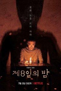คืนที่ 8 The 8th Night (2021)