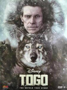 โทโก Togo (2019)