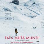 ภูเขามิอาจกั้น The Father Who Moves Mountains (2021)