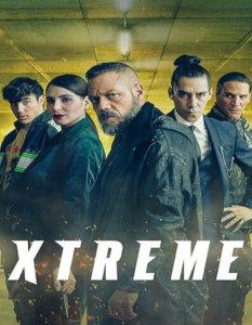 เอ็กซ์ตรีม Xtreme  (2021)