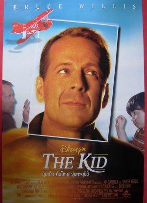 2000-The Kid ลุ้นเล็ก ลุ้นใหญ่ วุ่นทะลุมิติ