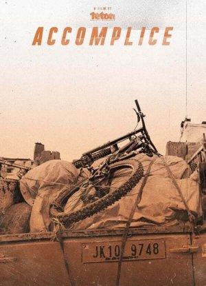 Accomplice จักรยานคู่ใจ