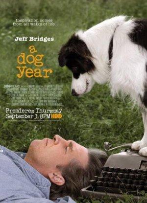 A Dog Year อะ ด็อก เยียร์