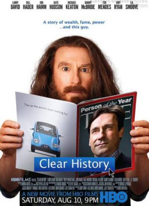 Clear History แสบกับพี่ต้องมีเคลียร์