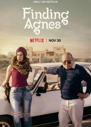 Finding Agnes ตามรอยรักของแม่