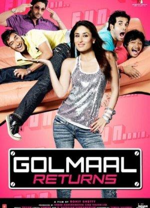 Golmaal Returns ดวงใจบริสุทธิ์