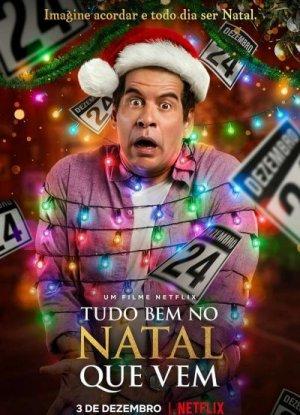 Just Another Christmas คริสต์มาส… อีกแล้ว