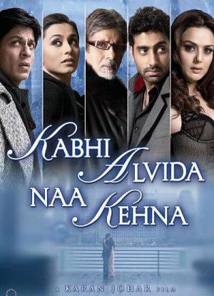Kabhi Alvida Naa Kehna ฝากรักสุดฟากฟ้า