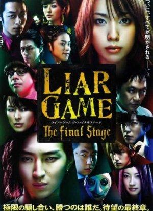 Liar Game: The Final Stage เกมส์คนลวง ด่านสุดท้ายของคันซากิ นาโอะ