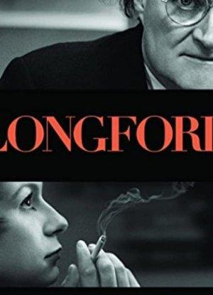 Longford ลองฟอร์ด