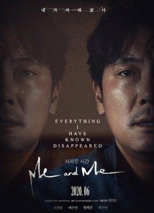 Me-and-Me-2020