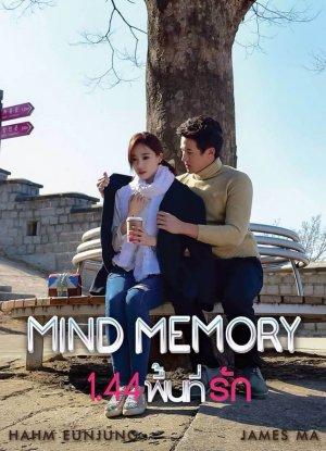 Mind-Memory-1.44