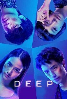 NETFLIX-Deep-2021