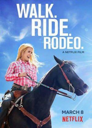 Walk Ride Rodeo ก้าวต่อไป หัวใจขอฮึดสู้