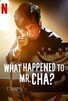 What-Happened-to-Mr-Cha-2021-ชาอินพโย-สุภาพบุรุษสุดขั้ว-400x561